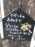 Ouchibiyori_osirase
