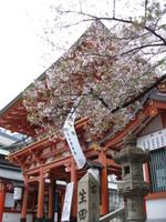 Ikuta_shrine