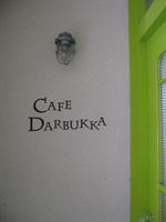 Cafe_darbukka_1