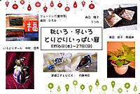 Kanshoukyo_3