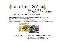 Atelier_so_la_3days