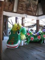 2012_dragon