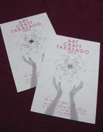 Artcraft_takasago_vol2