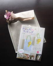 Book_wrapping